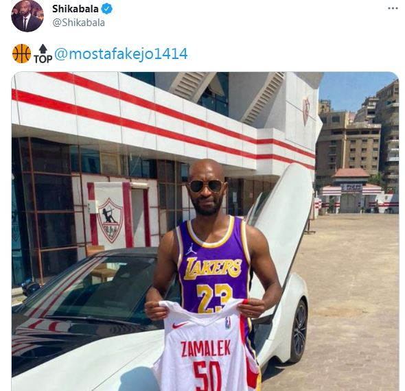 شيكابالا يدعم فريق السلة بالزمالك