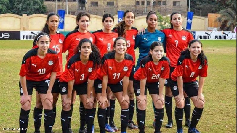 منتخب مصر للسيدات