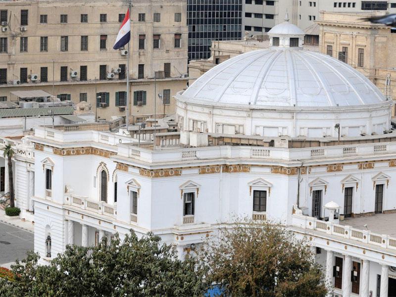 مقر مجلس النواب
