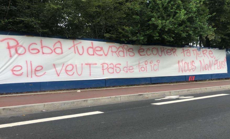 إحتجاجات جماهيرية ضد انتقال بوجبا الي باريس سان جيرمان