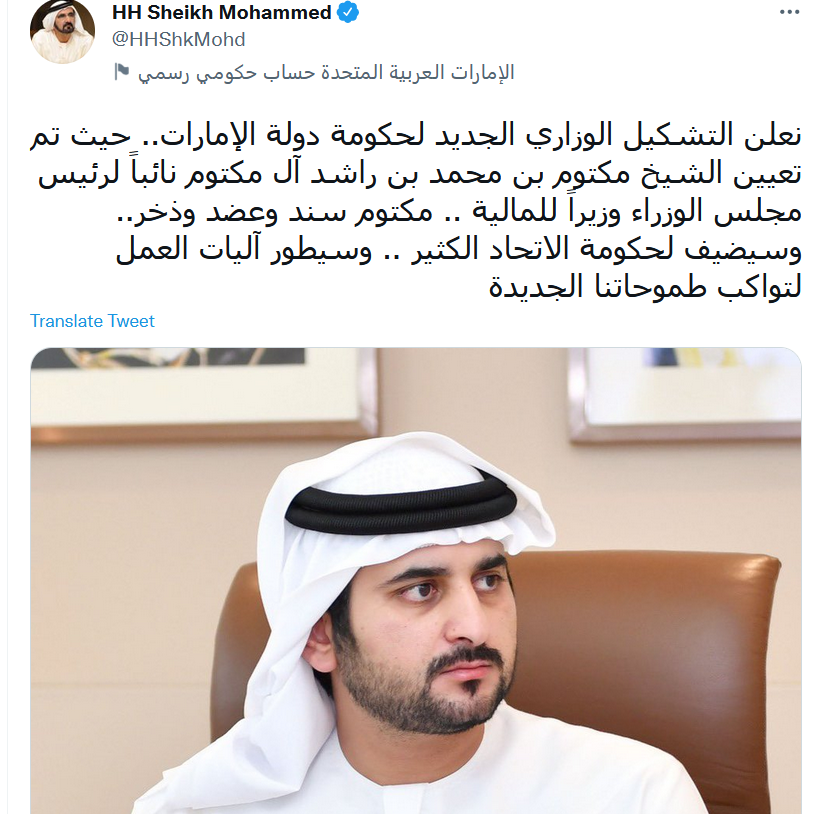 مكتوم بن محمد بن راشد آل مكتوم