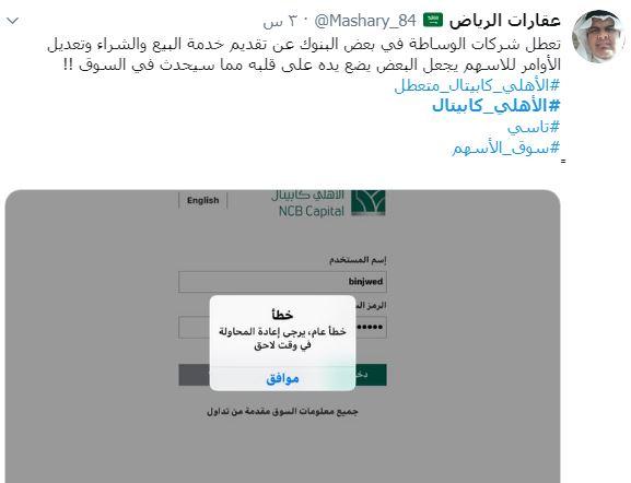 شعار زي انتشار ماذا يعني رقم المحفظة الاهلي Translucent Network Org