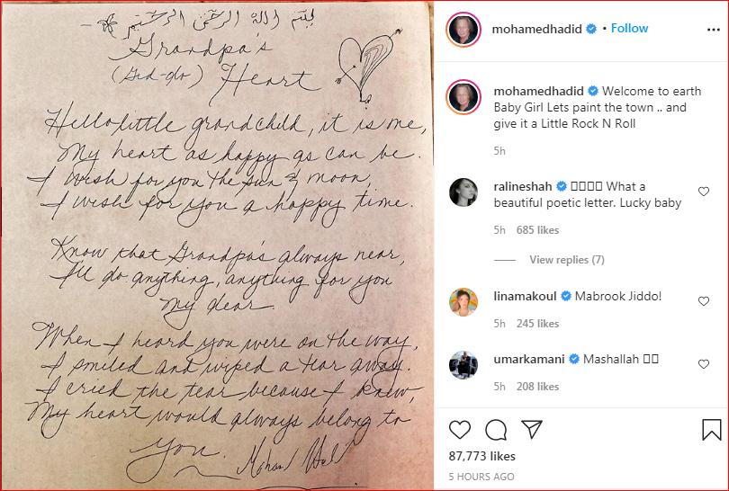 كيف رحب الملياردير الأمريكي محمد حديد والد جيجي حديد بقدوم حفيدته