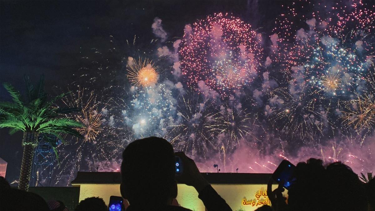 احتفالات المدينة المنورة باليوم الوطني