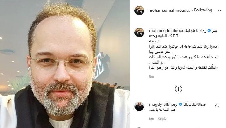 محمد محمود عبدالعزيز