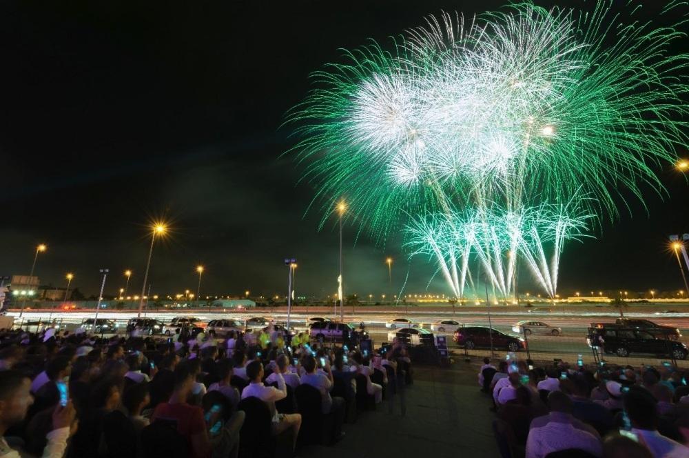 احتفال الباحة باليوم الوطني