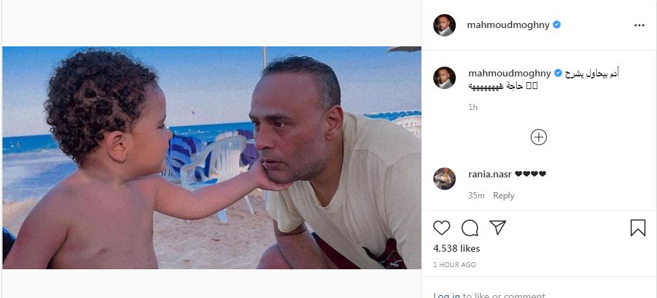 محمود عبدالمغني وابنه على انستجرام