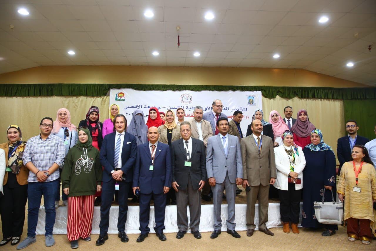 """Photo of (العربية) الأقصر المصرية تستضيف النسخة الأولى من المؤتمر الدولي: """"اللغة جسر التواصل بين الثقافات"""""""