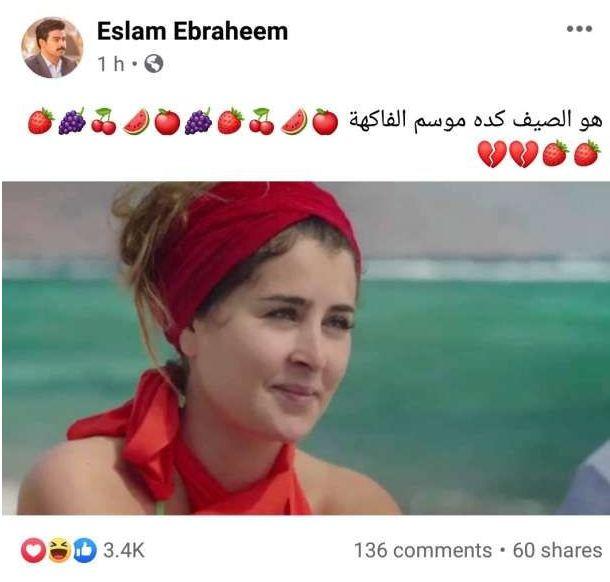إسلام إبراهيم يغازل عائشة بن أحمد في مسلسل لعبة نيوتن