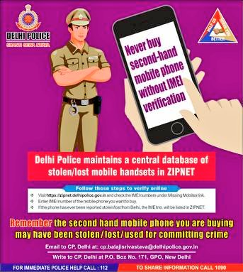 شرطة دلهي
