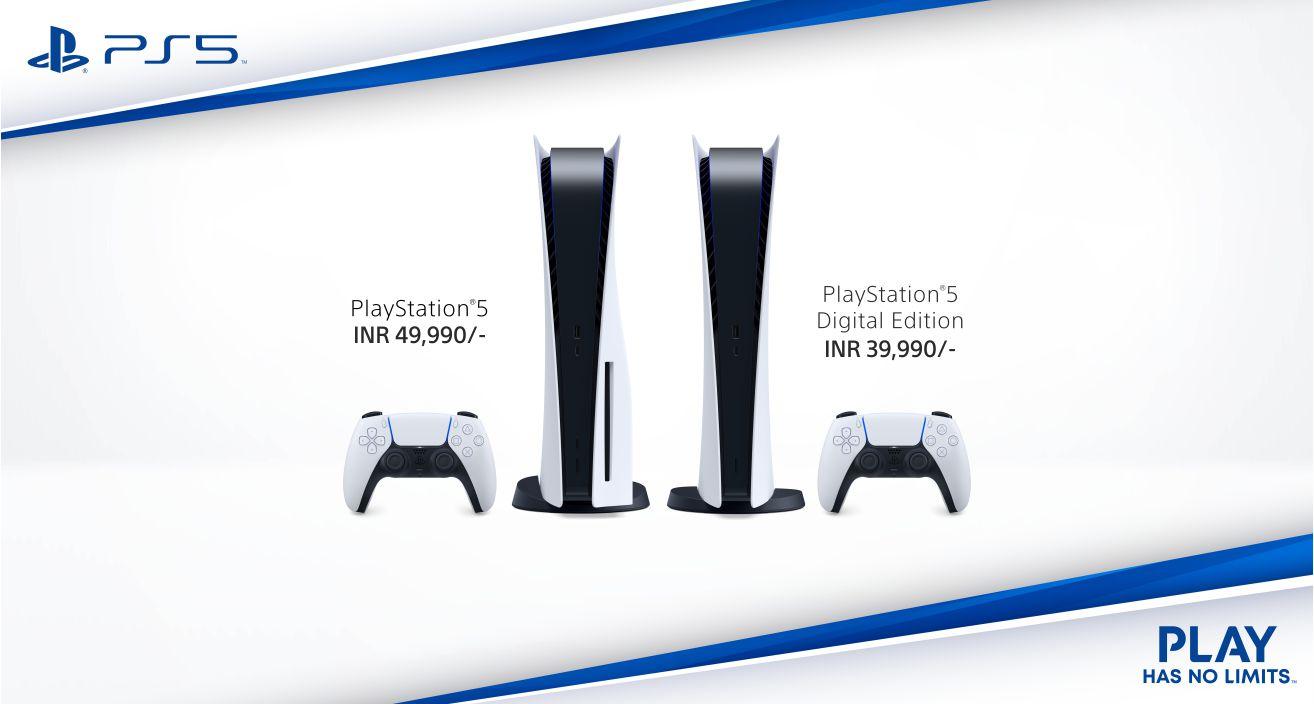 أسعار PlayStation