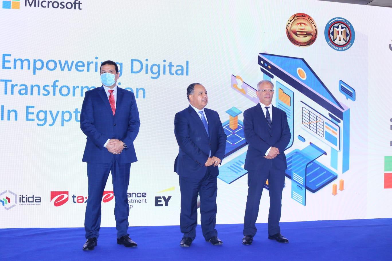 د. محمد معيط وزير المالية خلال الإطلاق التجريبى لمنظومة الإيصال الإلكتروني