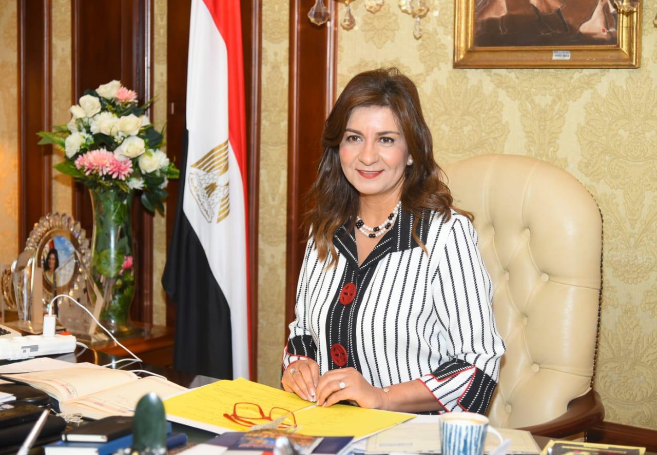وزيرة الدولة للهجرة وشئون المصريين بالخارج