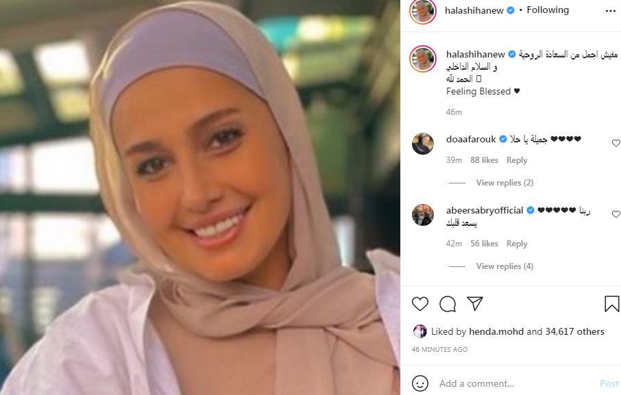 حلا شيحة تؤكد ارتدائها الحجاب