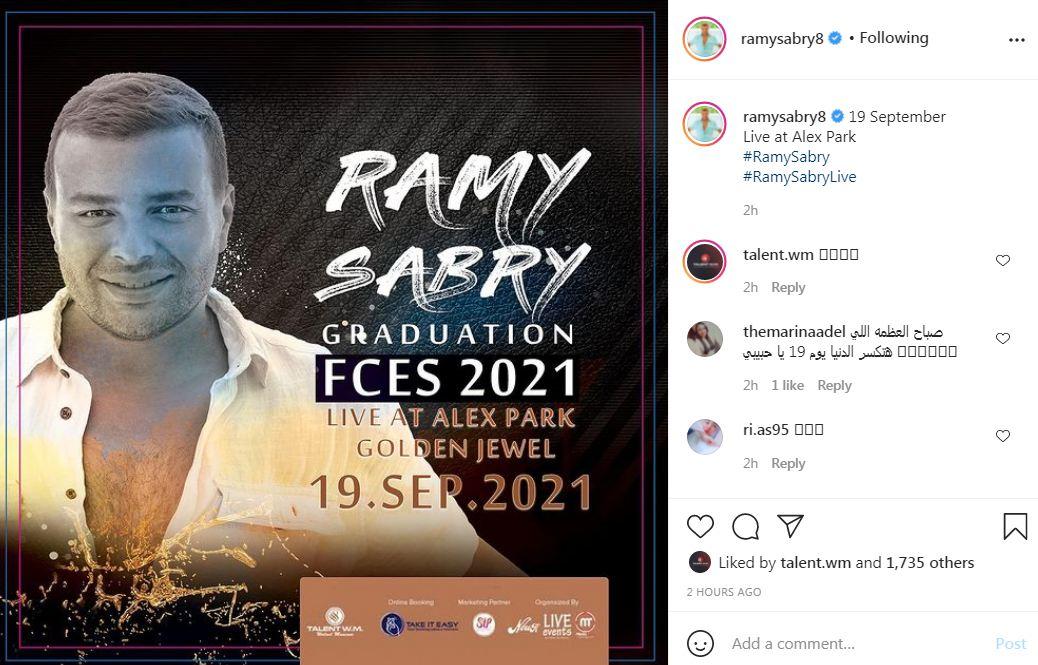 اعلان حفل رامي صبري في الإسكندرية