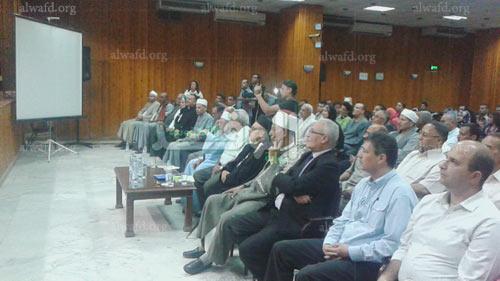 http://alwafd.org/images/images/jddu.jpg
