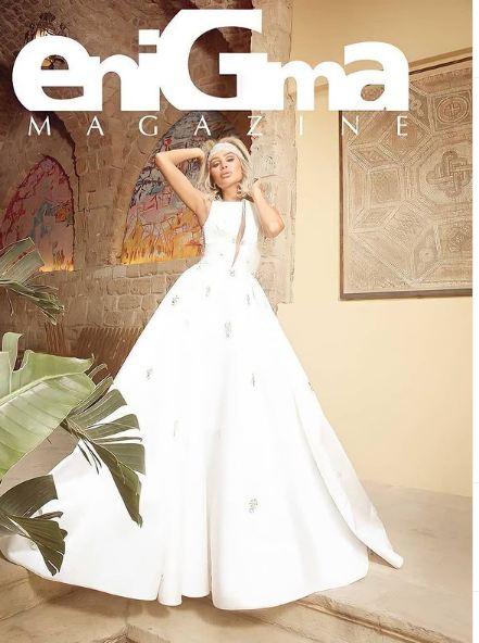 مايا دياب بفستان زفاف