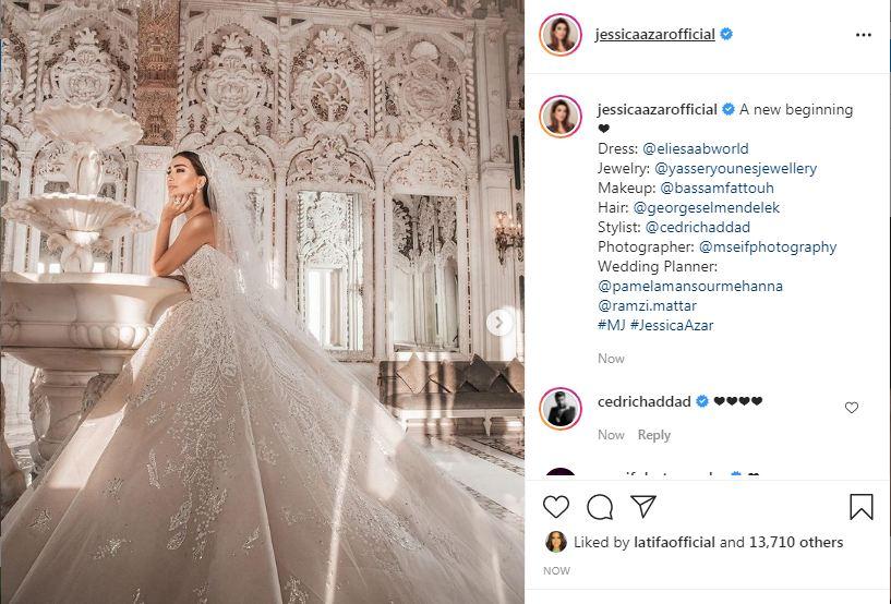 جيسيكا عازار  قبل زفافها