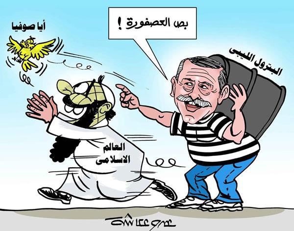 متحف أيا صوفيا  فى كاريكاتير الوفد