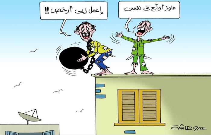 عجز الحكومة بمواجهة الغلاء.. في كاريكاتير الوفد