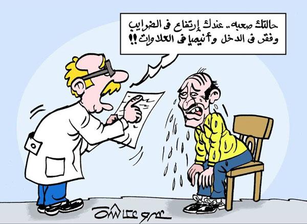 المواطن المصري في كاريكاتير الوفد