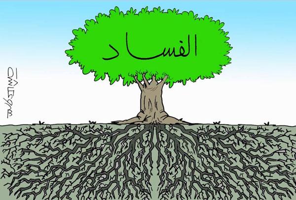 الفساد فى كاريكاتير الوفد