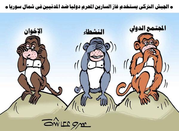 الجيش التركي يضرب السوريين في كاريكاتير الوفد