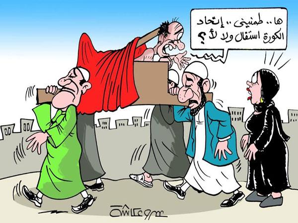 اتحاد الكرة في كاريكاتير الوفد