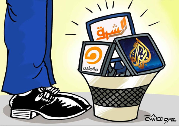 قنوات الإرهاب في كاريكاتير الوفد