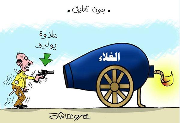 مدفع رمضان في كاريكاتير الوفد