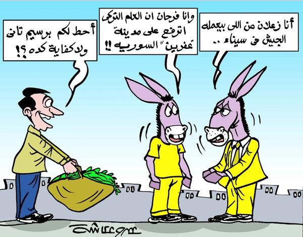 الجيش التركى يدخل عفرين السورية فى كاريكاتير الوفد