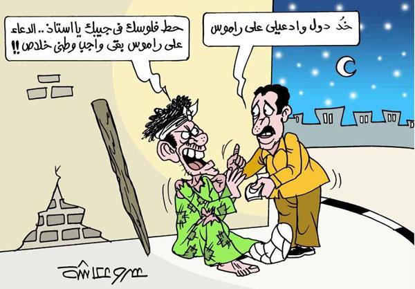 إصابة محمد صلاح في كاريكاتير الوفد