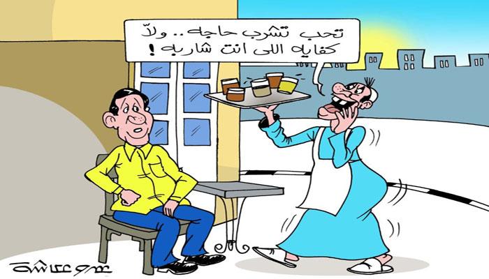 شاهد.. كاريكاتير الوفد عن موجة غلاء الأسعار