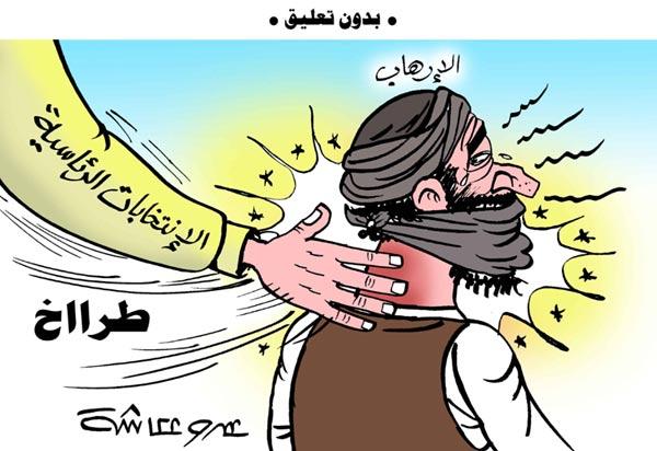 انتخابات الرئاسة في كاريكاتير الوفد