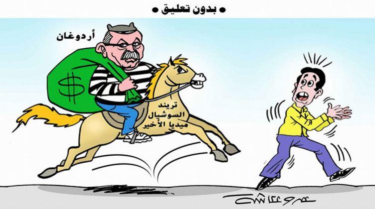 تريند السوشيال ميديا فى كاريكاتير الوفد