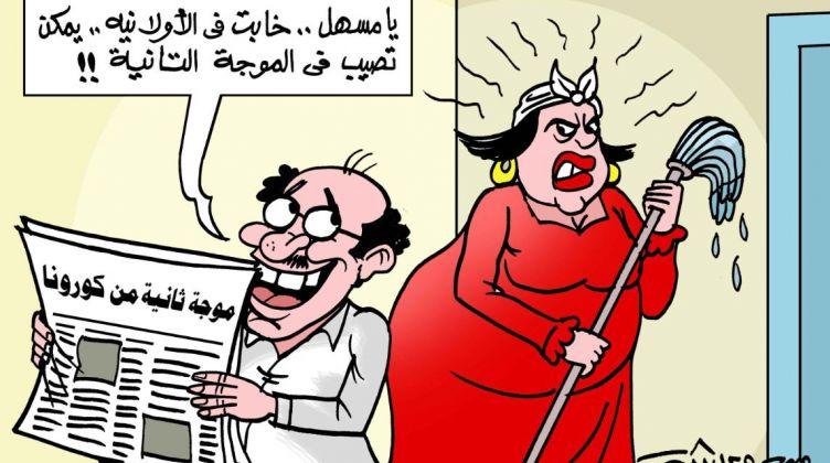 موجة ثانية من كورونا فى كاريكاتير الوفد
