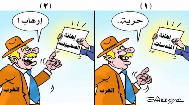 الرسوم المسيئة فى كاريكاتير الوفد